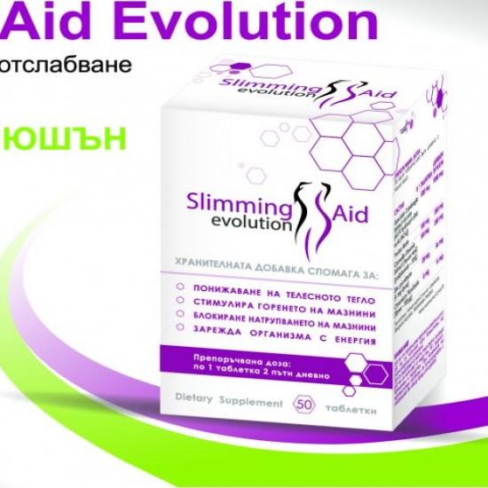 slimming aid evolution cina